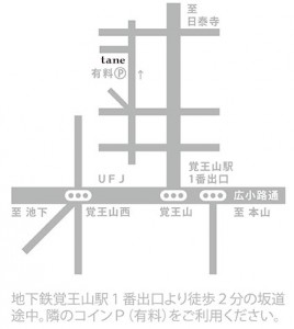 tane地図2014