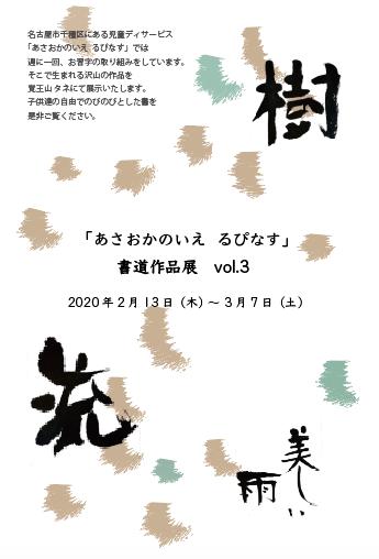 スクリーンショット 2020-01-20 15.14.58