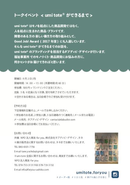 スクリーンショット 2019-08-09 13.37.13